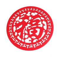 Laser Cut Traditional Chinese Culture FU Coasters Drink Coasters Customized for Celebrating Wedding & Festivals