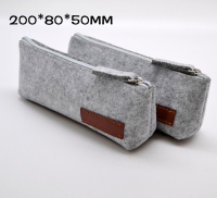 Felt Pencil Bag Case Sleeve-20cmx8cmx5cm