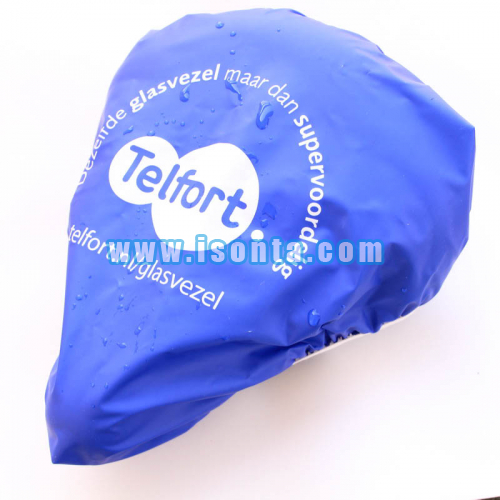 Extra Soft Strong Plastic PVC Bicycle Bike Cycling Saddle Seat Cover (0.18mm)