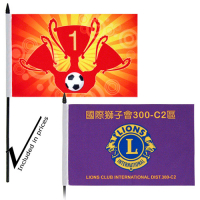 Custom Hand-Held Flags of size 6 x 9 inches with plastic stick
