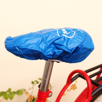 Universal Waterproof Standard PVC Bike Bicycle Saddle Seat Cover