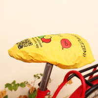 Promotional Silk Screen Printed PVC Bike Seat Cover-Whole Cutting