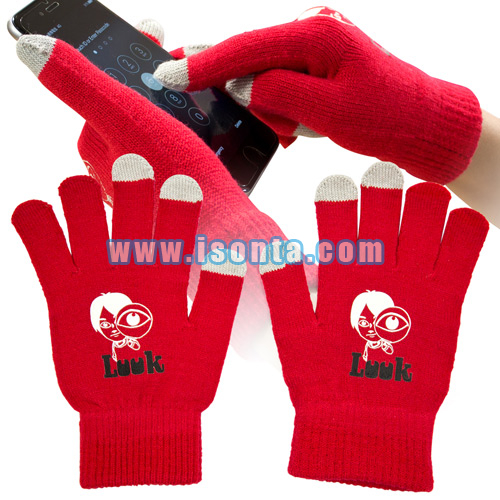 Custom Promotional Pair of Touch Screen Gloves